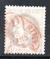YT 52 OBLITERATION CACHET ROUGE IMPRIMES DE PARIS COTE 75 € - 1849-1876: Classic Period