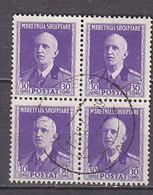 K1746 - ALBANIA ALBANIE Yv N°264 BLOC - Albania