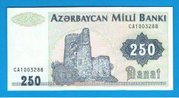 AZERBAIJAN - AZERBAIYAN -  250  Manat   ND  SC  P-13 - Azerbaïdjan