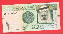 ARABIA SAUDITA - 1 Rial 2007  SC  P-31 - Saudi-Arabien