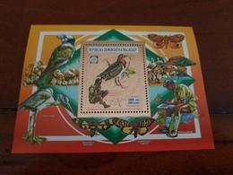 Madagascar Bloc Scout Or Oiseaux Neuf - Madagascar (1960-...)