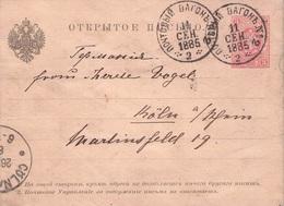 RUSSLAND - POSTKARTE 3 KOP. 1885 - CÖLN /ak733 - 1857-1916 Empire