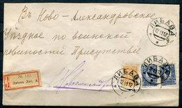 "Russia,Russland 1912 Big Letter R-Brief/Reco  Bedarfsbrief Mit Mi.Nr.64/70 F ""vom 12.11.1912 ""1 Big Letter Cover - Cartas"