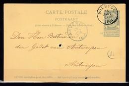 Postkaart Van Wilryck Naar Antwerpen Met Postbodestempel 11 - Entiers Postaux