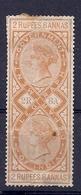200034606  INDIA   YVERT  TELEGRAFOS  Nº  9 - Inde (...-1947)