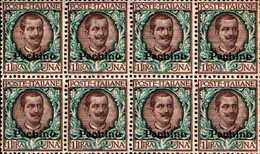 93925) ITALIA-1 LIRA FLOREALE Soprastampato Pechino - 1917-BLOCCO DI 8-MNH** - 11. Foreign Offices