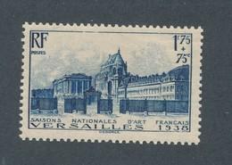 FRANCE - N°YT 379 NEUF* AVEC CHARNIERE - 1938 - France