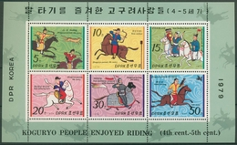 Korea (Nord) 1979 Reitervolk Von Koguryo 1867/72 K Postfrisch (C74685) - Corée Du Nord