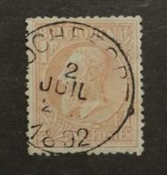 COB 51 Avec Belle Oblitération Concours Rochefort - 1884-1891 Leopold II