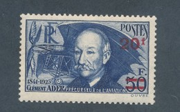 FRANCE - CLEMENT ADER N° 493 NEUF* AVEC CHARNIERE - 1940/41 - France