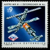 ÖSTERREICH 1991 Nr 2040 Postfrisch X6ED07A - 1991-00 Ungebraucht
