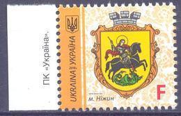 2018. Ukraine, Definitive, COA, F, Date 2018-II, 1v, Mint/** - Ucraina