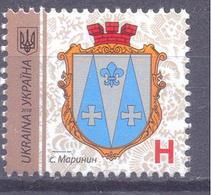 2018. Ukraine, Definitive, COA, H, Date 2018, Mint/** - Ucraina