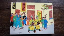 Superbe Puzzle Tintin Le Lotus Bleu N°2 - Puzzles