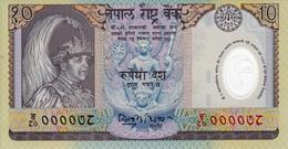 NEPAL 2002 Rupees-10 FANCY Polymer BANKNOTE Serial № 78 Pick #45 UNC - Nepal