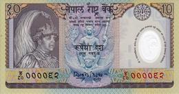 NEPAL 2002 Rupees-10 FANCY Polymer BANKNOTE Serial № 62 Pick #45 UNC - Nepal