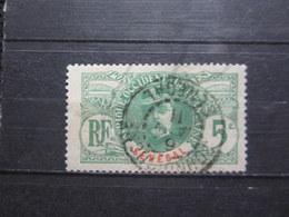 "VEND BEAU TIMBRE DU SENEGAL N° 33 , OBLITERATION "" FOUNDIOUGNE "" !!! (b) - Used Stamps"