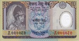 NEPAL 2002 Rupees-10 FANCY Polymer BANKNOTE Serial 87 Pick #45 UNC - Nepal