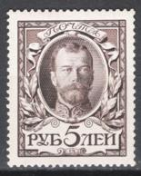 Russia 1913 Unif.92 */MH VF/F - 1857-1916 Empire