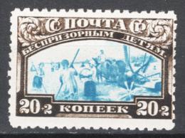 Russia 1929 Unif. 420b */MH VF/F - 1923-1991 UdSSR