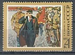 RUSSIA & USSR - 1977 - 107ans De La Naissanse De Lenin - Mi 4587 - 4kop** - 1923-1991 URSS