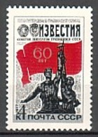 RUSSIA & USSR - 1977 - 60ans De La Journal Ïzvestia - Mi 4572 - 4kop** - 1923-1991 USSR