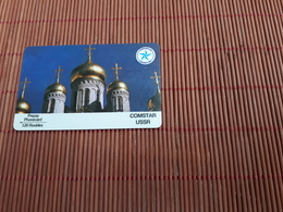 PHONECARD RUSLAND CONTROL N 4SSRB SOME TRACE OF USE RARE - Russie