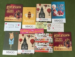 Lot Of 10 Israeli Advertising Magnets: Fashion, Flowers, Design, Theater - Publicitaires