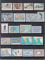 GRECIA LOTTO DI FRANCOBOLLI TUTTI MNH - Collections