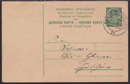 Yugoslavia, Kingdom, 1938, Railway TPO Cancellation, Karlovac - Ljubljana, 76 - Briefe U. Dokumente