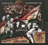 (B 17) Hongrie ** Bloc N° 237 - 40e Ann. De La Révolution De 1956 - Hungary