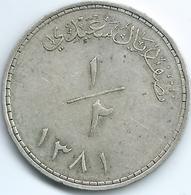Muscat & Oman - ½ Saidi Rial - Sa'id Bin Taimur - AH1381 (1961) KM34 - Oman