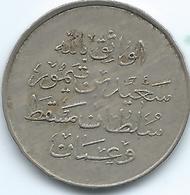 Muscat & Oman (Dhofar) - Sa'id Bin Taimur - AH1359 (1940) - 10 Baisa / Baiza - KM22 - Scarce Coin - Oman