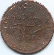 Muscat & Oman - Faisal - ¼ Anna - AH1315 (1898) Scarce Copper Variety Of KM3 - Oman