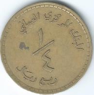 Oman - Qaboos - 1980 - ¼ Rial - KM66 - Oman