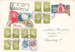 Belarus - Lettre Recom De 1993 - Entier Postal - Oblit Minsk - Avec Timbres Surchargés - - Belarus