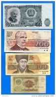Bulgarie  10 Billets - Bulgarije