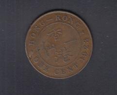 Hong Kong One Cent 1923 - Hong Kong