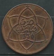 Morocco 10 Mazunas 1330   -   Pieb23306 - Marokko