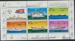 North-Korea 1725-1729 A Sheetlet (complete Issue) Unmounted Mint / Never Hinged 1978 Vessels - Korea, North