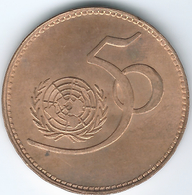 Pakistan - 1995 - 5 Rupees - 50th Anniversary Of The UN - KM59 - Pakistan