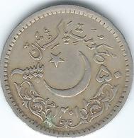 Pakistan - AH1401 (1981) - 50 Paisa - 1400th Anniversary Of The Hejira - KM51 - Pakistan