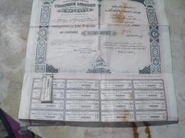 Obligation De 250 Francs - Tramways Libanais De Beyrouth - Bahnwesen & Tramways