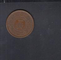 Japan Sen Copper - Japan