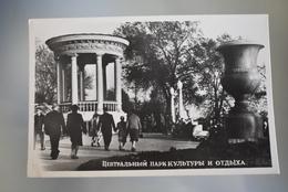 B003 Chisinau Parc Cultural Kishinev - Moldavie
