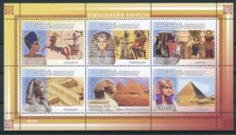 NB - [400787]TB//**/Mnh-Guiné-Bissau 2008 - Civilisation Egyptienne, Sphinx, Ramsès - Egyptology