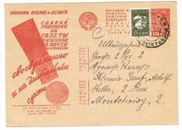UdSSR: Agitations-Ganzsache (Zeitungsbezug) - 1923-1991 USSR