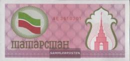Tatarstan Pick-number: 5b Uncirculated 1991 100 Rubles - Tatarstan
