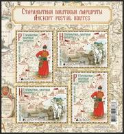 Belarus 2020 Europa Ancient Postal Routs Bl. S/S MNH - Bielorussia