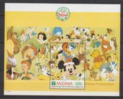 Tanzanie BF 137 ** - Tansania (1964-...)